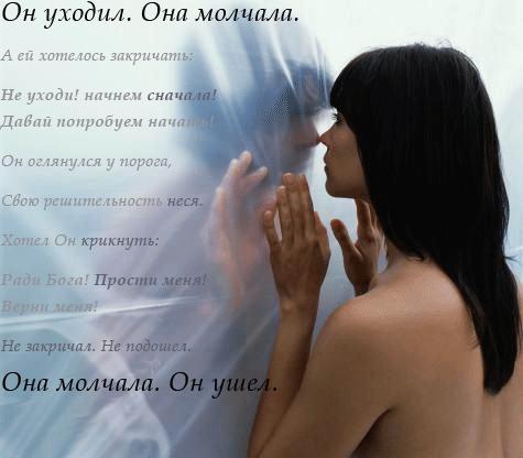 http://img1.liveinternet.ru/images/attach/b/2/23/505/23505187_244797_239565_on_uhodil.jpg