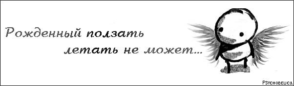 (602x177, 54Kb)