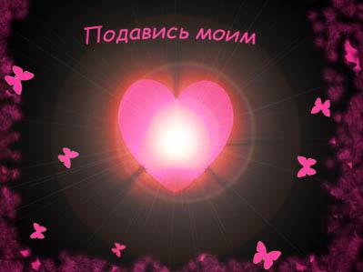 7122643_love_204 (399x299, 20Kb)