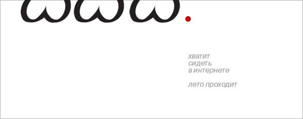 22613727_204_kreo_13452 (600x236, 13Kb)