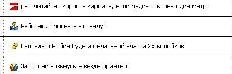 (452x144, 16Kb)