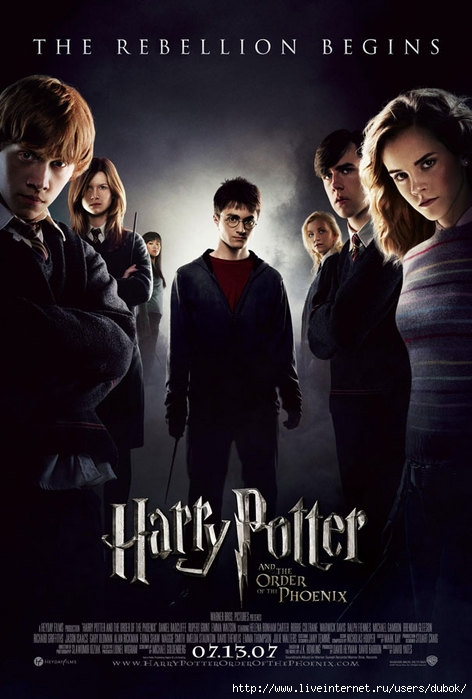 harry_potter_and_the_order_of_the_phoenix_2007_poster1 (472x699, 68Kb)
