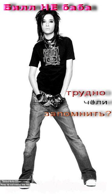 Привет.ру - Малолетние ПИДОРКИ)) - Фото.