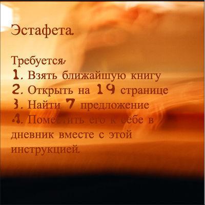 20388670_19937093_19613026_0 (400x400, 29Kb)