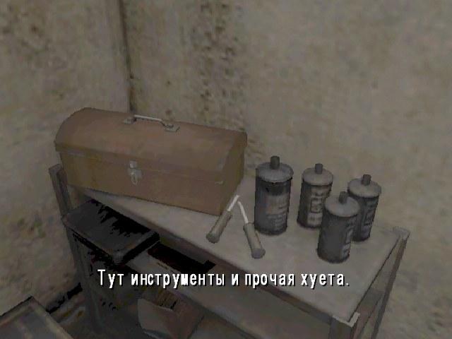 Везде нужно ляпнуть)