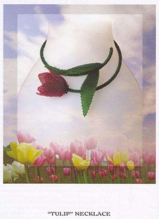 Цветы и схемы к ним.  Творений Вам!  Замечательные колье и схемы цветов от...  Схемы Цветов из Beading with Varvara.