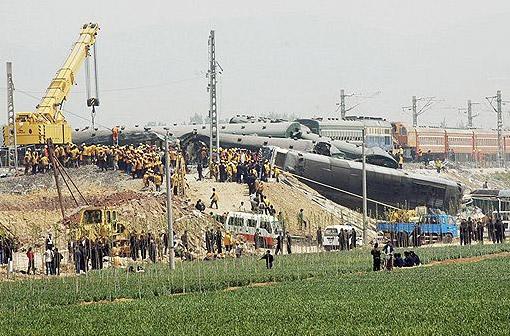 железнодорожная авария (510x336, 84Kb)
