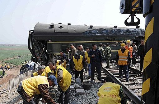 железнодорожная авария (511x337, 76Kb)