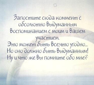 21909415_1207181721_025sdvsv (373x336, 23Kb)