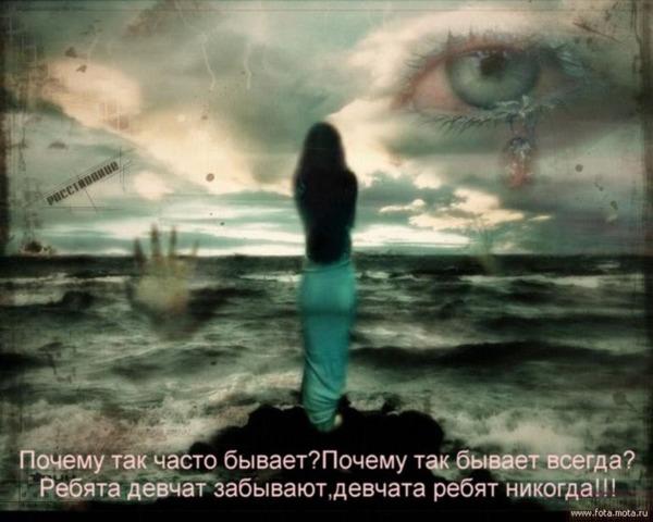 http://img1.liveinternet.ru/images/attach/b/2/23/842/23842891_117769135061366.jpg
