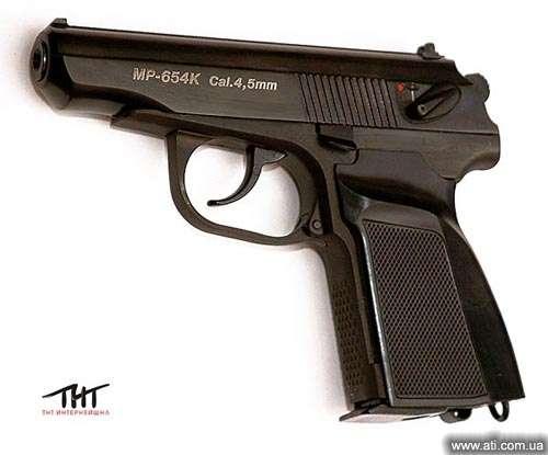 Участник.  Продам пневматический пистолет МП654К в запасе 4 балончика и...