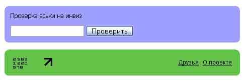 (485x166, 5Kb)