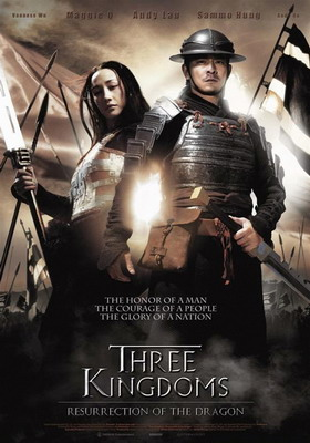 Троецарствие / Three Kingdoms (2008) смотреть онлайн, бесплатно. Скачать Троецарствие / Three Kingdoms (2008).