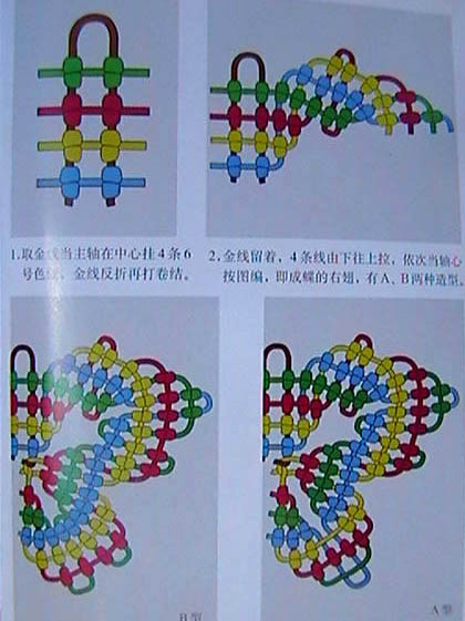 Бабочка схема макраме
