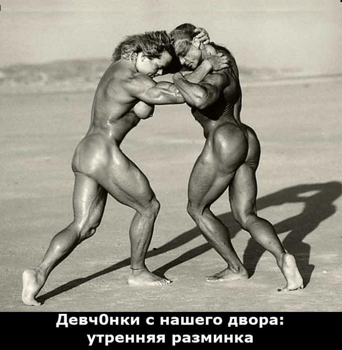 Феминизация фото