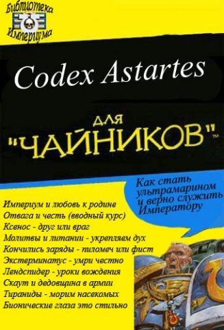 x_18d66dbc (327x480, 43Kb)