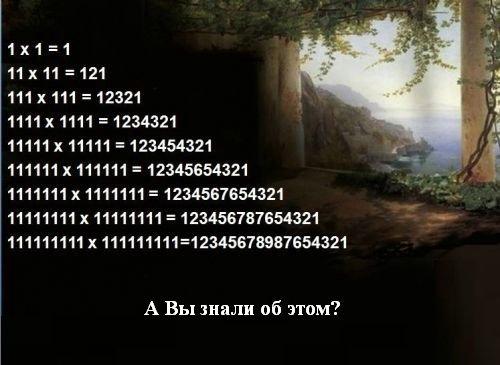 http://www.liveinternet.ru/users/avalona