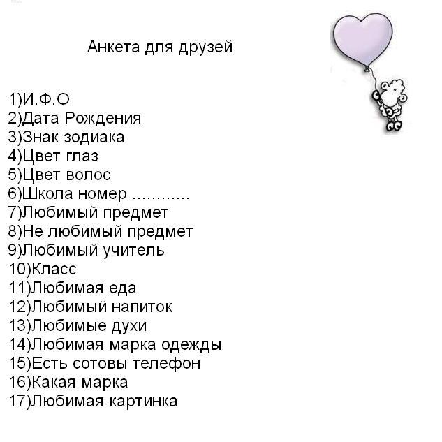 17617168_17334068_17215636_10543316_9984110_podpisatsya_za_pazitifff (633x633, 47Kb)