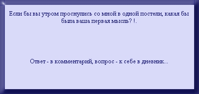(407x193, 28Kb)