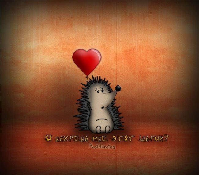 веселые картинки веселые картинки ...: www.liveinternet.ru/users/love_devuji/post75014047