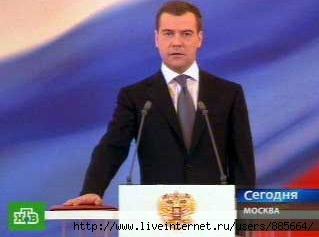 Инаугурация Медведева (319x237, 17Kb)
