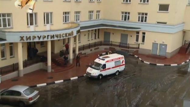 Медицинский центр алмазова санкт-петербург официальный сайт
