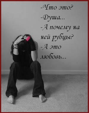 7449827_5207180_4177426_chto_yeto_dusha (300x379, 23Kb)