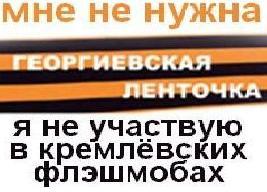 (267x192, 14Kb)