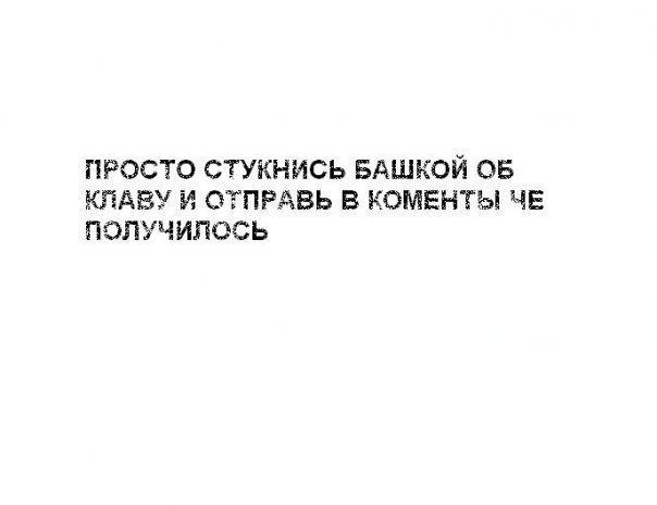 (604x465, 20Kb)