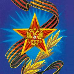 logo (242x243, 94Kb)