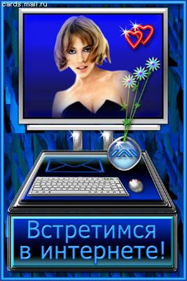 http://img1.liveinternet.ru/images/attach/b/2/24/59/24059462_96ad2e48995f62a37098877210de466bweb.jpg