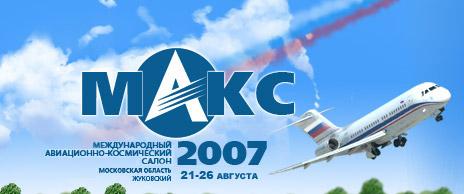 logo_maks (464x194, 59Kb)