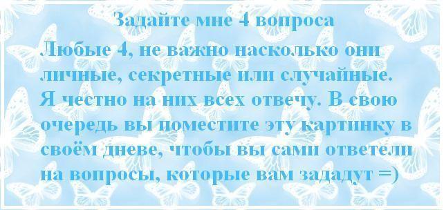 Дневник Кот-Матроскин