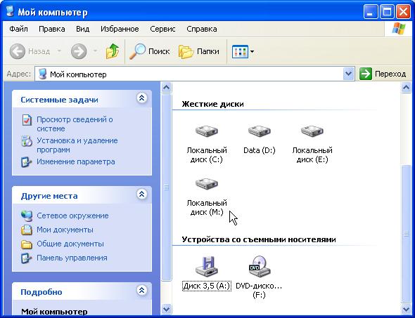 4u Wma Mp3 Converter 6.8.2 Keygen