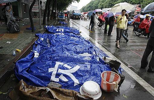 Землятресение в  Китае (510x334, 96Kb)