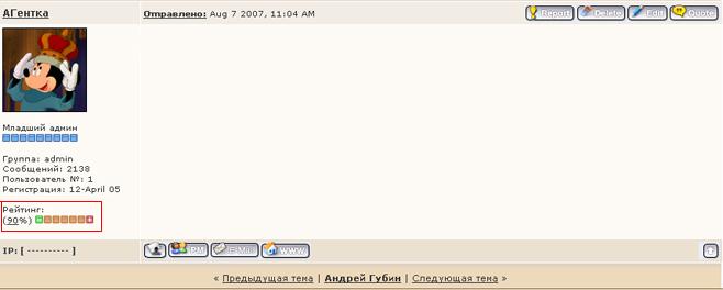 http://img1.liveinternet.ru/images/attach/b/2/25/202/25202682_reyting.jpg