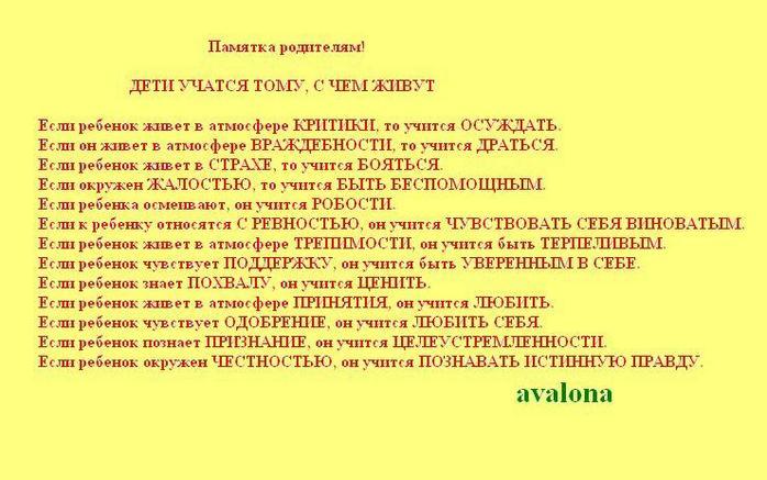 http://img1.liveinternet.ru/images/attach/b/2/25/322/25322070_gfvznrf123.JPG