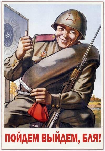 советские приколы: