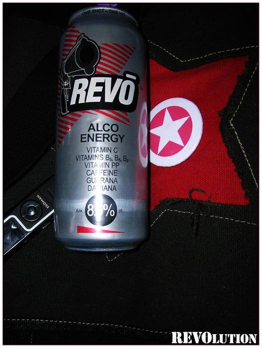 ЗЫЫ. revO' energy. one shoot - one hit.