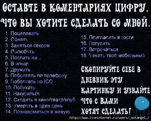 23654214_b_post947904 (500x400, 206Kb)