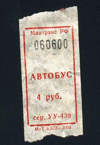 (345x500, 28Kb)