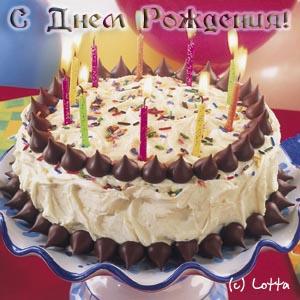 24/05 Jasmina Amal - с днём рождения! 25971671_42530