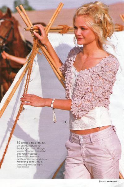 Описание: болеро спицами - Схемы вязания.  Автор: Никита.