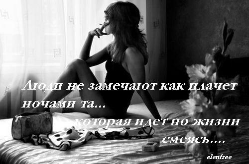 krasivo2_46 (500x331, 31Kb)