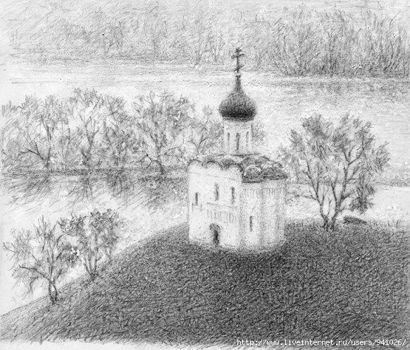 image Знакомства города углича