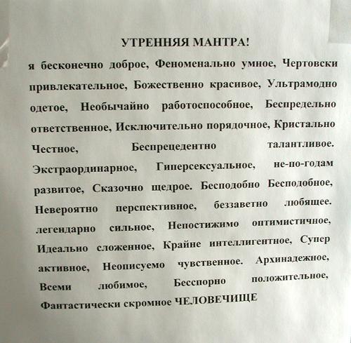 http://img1.liveinternet.ru/images/attach/b/2/26/723/26723054_post771099384073.jpg