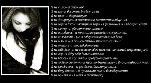 аватарка бесплатно с надписью: