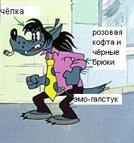 (189x201, 14Kb)