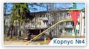 Дом отдыха Колонтаево 991-57-25, 8-916-680-91-20