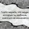 http://img1.liveinternet.ru/images/attach/b/3//41/390/41390810_2.jpg